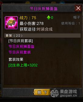 QQ图片20151203110703.png