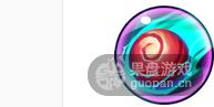 QQ图片20151203135321.png