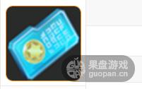 QQ图片20151204133630.png
