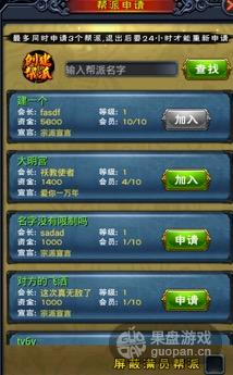 QQ20151204-10.jpg