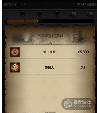 QQ图片20151205094632.png