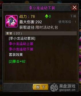 QQ图片20151207104316.png