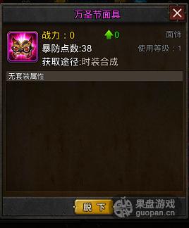 QQ图片20151207111107.png