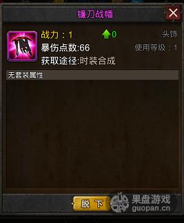QQ图片20151207111507.png