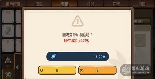1449488980796015.jpg