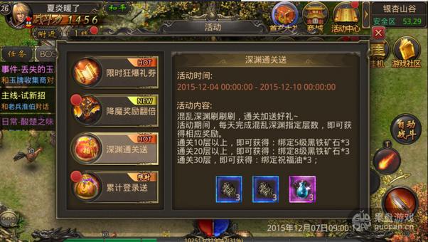 QQ图片20151208153925.png