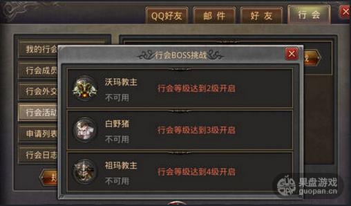 QQ图片20151208160725.png