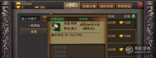 QQ图片20151208160932.png