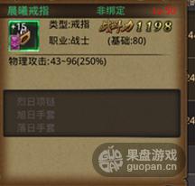QQ图片20151208161657.png