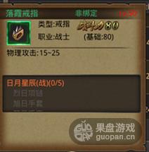 QQ图片20151208161705.png