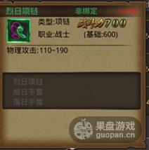 QQ图片20151208161712.png