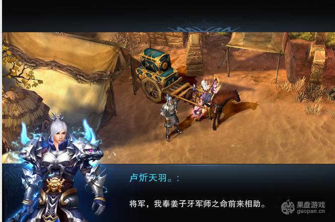 QQ图片20151210121814.png