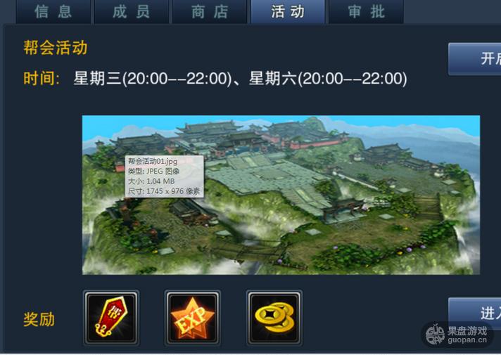 QQ图片20151210122114.png