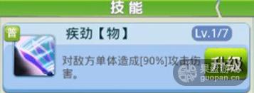 QQ图片20151210145322.png