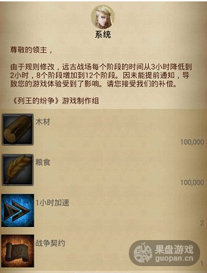 QQ图片20151212134603.png