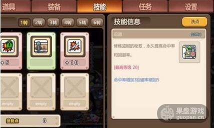 1449995317378215.jpg