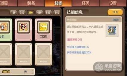 1449995324967308.jpg