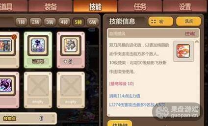 1449995332750239.jpg