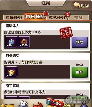 1450002758686369.jpg