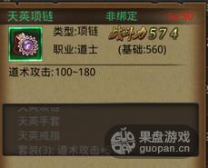QQ图片20151216152837.png