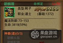 QQ图片20151216153721.png