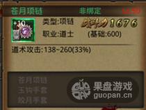 QQ图片20151216174513.png