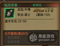 QQ图片20151216174523.png