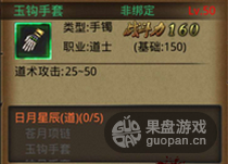 QQ图片20151216174530.png