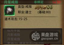 QQ图片20151216174552.png