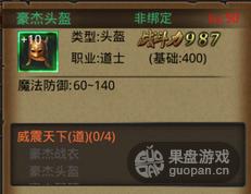 QQ图片20151216174609.png