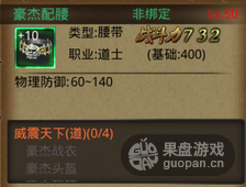 QQ图片20151216174625.png