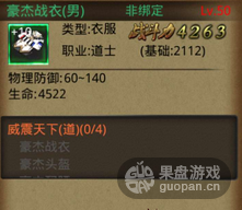 QQ图片20151216174634.png