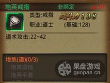 QQ图片20151216180004.png
