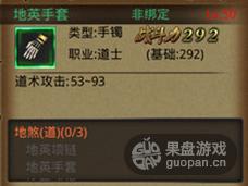 QQ图片20151216180012.png