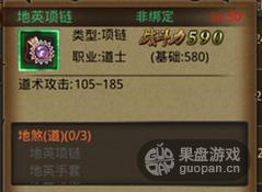 QQ图片20151216180019.png