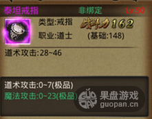 QQ图片20151216180032.png