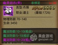 QQ图片20151216180040.png