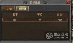 QQ图片20151216181252.png
