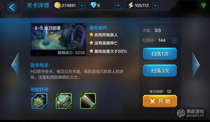 1450271280776673.jpg