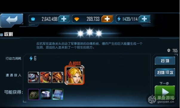 QQ图片20151217172147.png