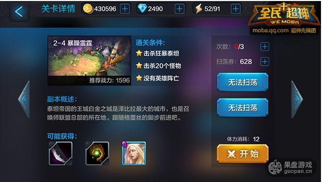 1450618656743180.jpg