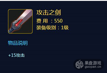 QQ图片20151221105817.png