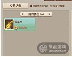 QQ图片20151222152013.png