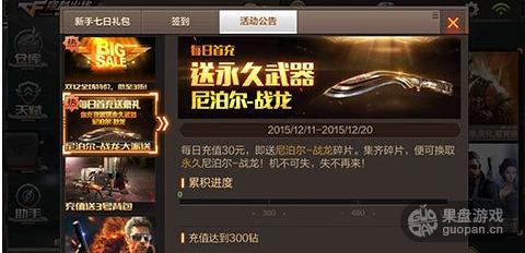 QQ图片20151222163950.png