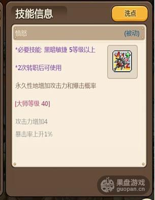 1450850120749776.jpg