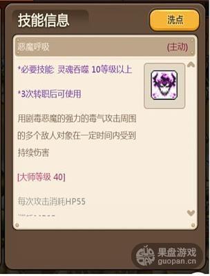 1450850125381078.jpg