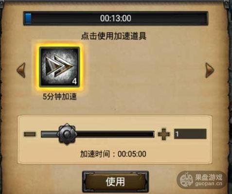 QQ图片20151223161451.png