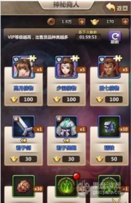 1450869660602525.jpg