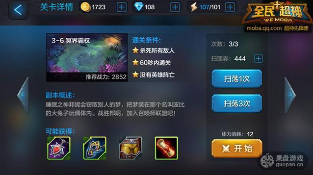 1450870367359631.jpg