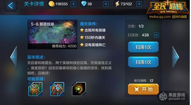 1450870462620552.jpg